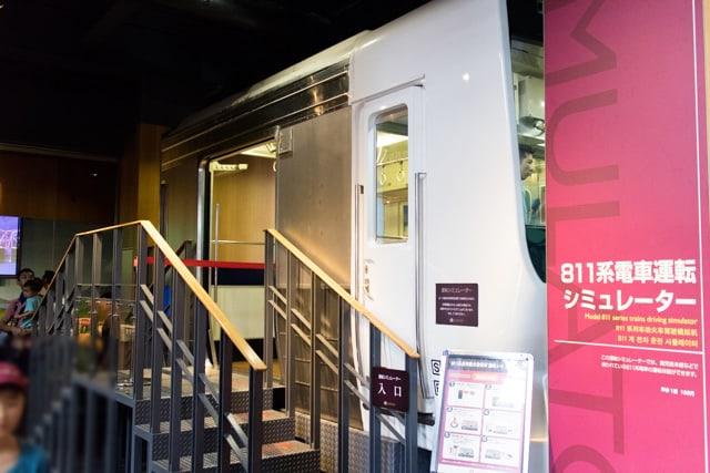 九州鉄道記念館 運転シュミレーター