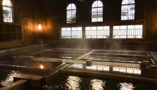 【群馬】秘湯の一軒宿法師温泉「長寿館」に子連れで宿泊