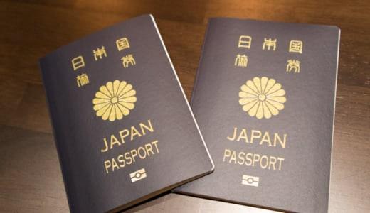 赤ちゃん・子どものパスポートを取得。申請手続の方法と証明写真の撮り方