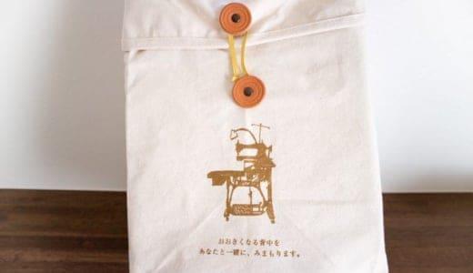 【小学生】土屋鞄のランドセルを購入。届いたランドセルと付属品をご紹介