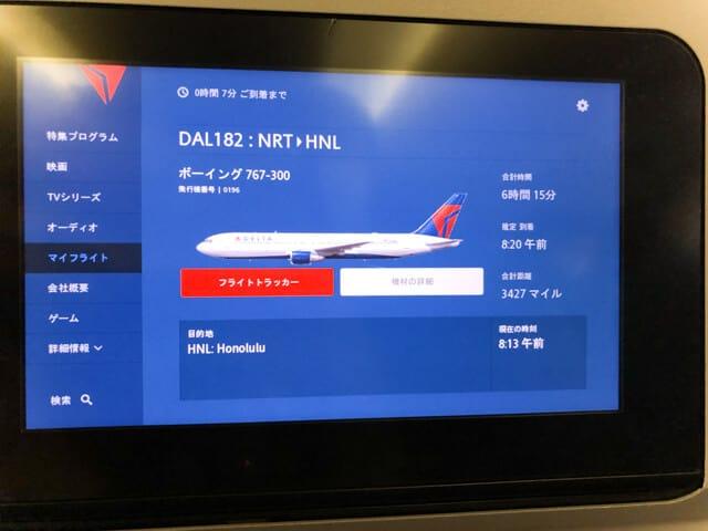デルタ航空DL182便