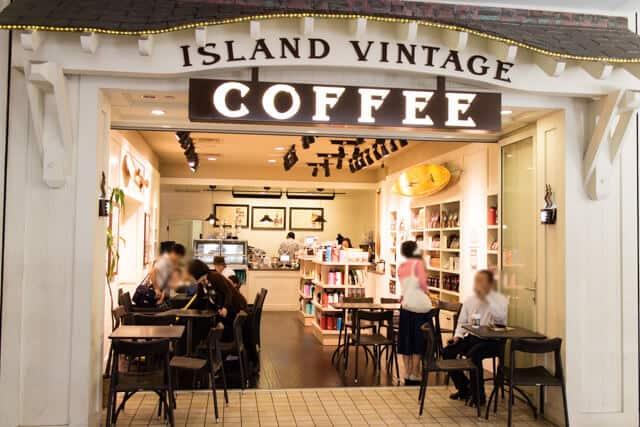 Island Vintage Coffee アラモアナセンター