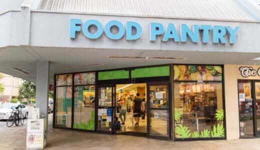 【ハワイ】ワイキキのスーパーマーケット「フードパントリー(FOOD PANTRY)」