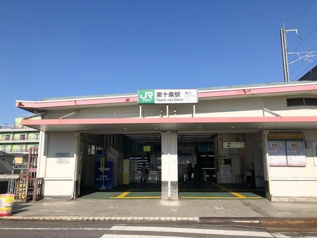 東十条駅南口
