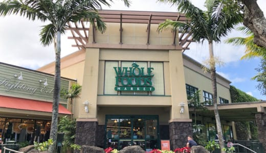【ハワイ】お土産探しにも使えるカイルアの「ホールフーズマーケット(Whole Foods Market)」
