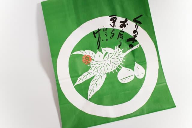 竹風堂の紙袋