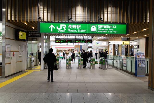 長野駅改札