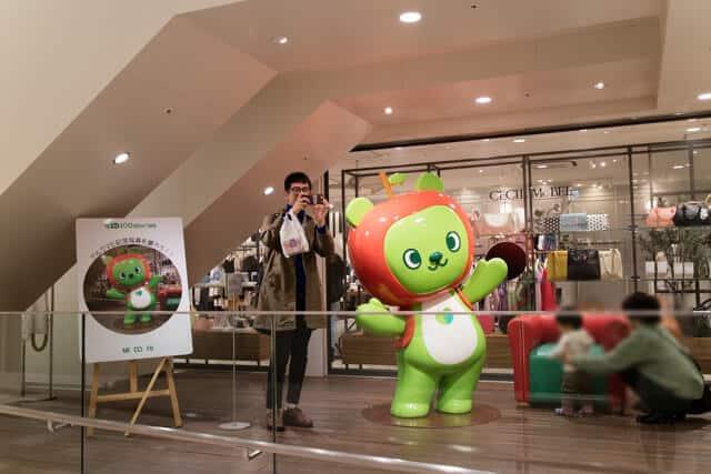 長野駅アルクマ2