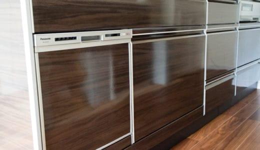 【ビルトイン食器洗い乾燥機】後付け取り付け工事を完全レポート