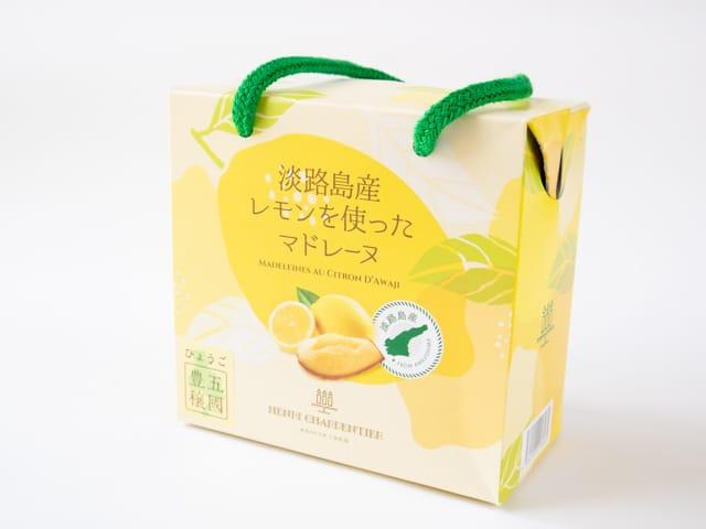 兵庫 淡路産レモンを使ったマドレーヌ