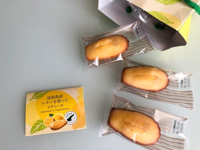 兵庫 淡路産レモンを使ったマドレーヌ 中身