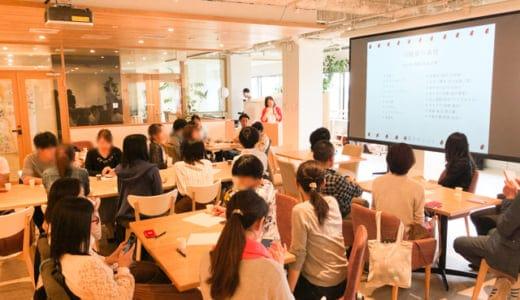 6月16日は和菓子の日!せせなおこさん主催「和菓子サミット in 東京」の参加レポート