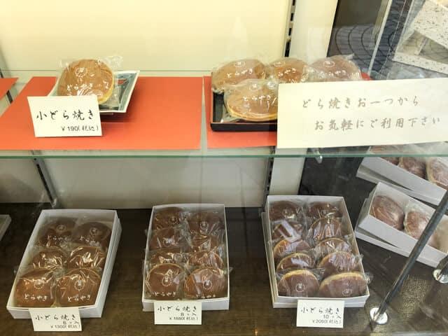 新宿・時屋のどら焼きショーケース