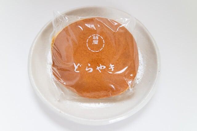 新宿・時屋の小どら焼きの包装