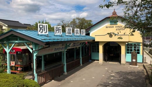 【長野】別所温泉を散策。北向観音や外湯巡り