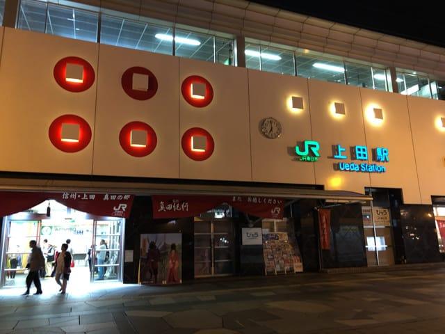 JR上田駅お城口