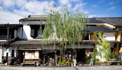 「ルヴァン信州上田店」上田へ行ったらぜひ寄りたい古民家パン屋&カフェ