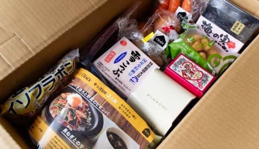 ISETAN DOORのお試しセットを注文!Oisixの商品も入ってお得な内容でした