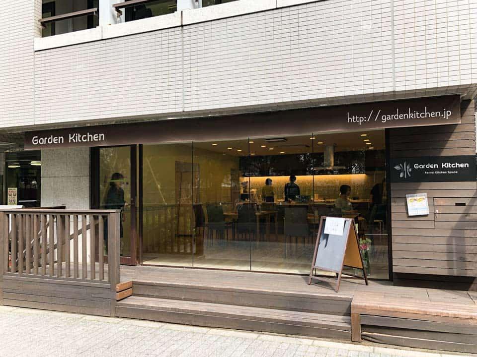 新宿御苑ガーデンキッチン