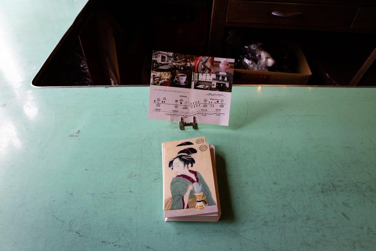 日光珈琲ショップカード
