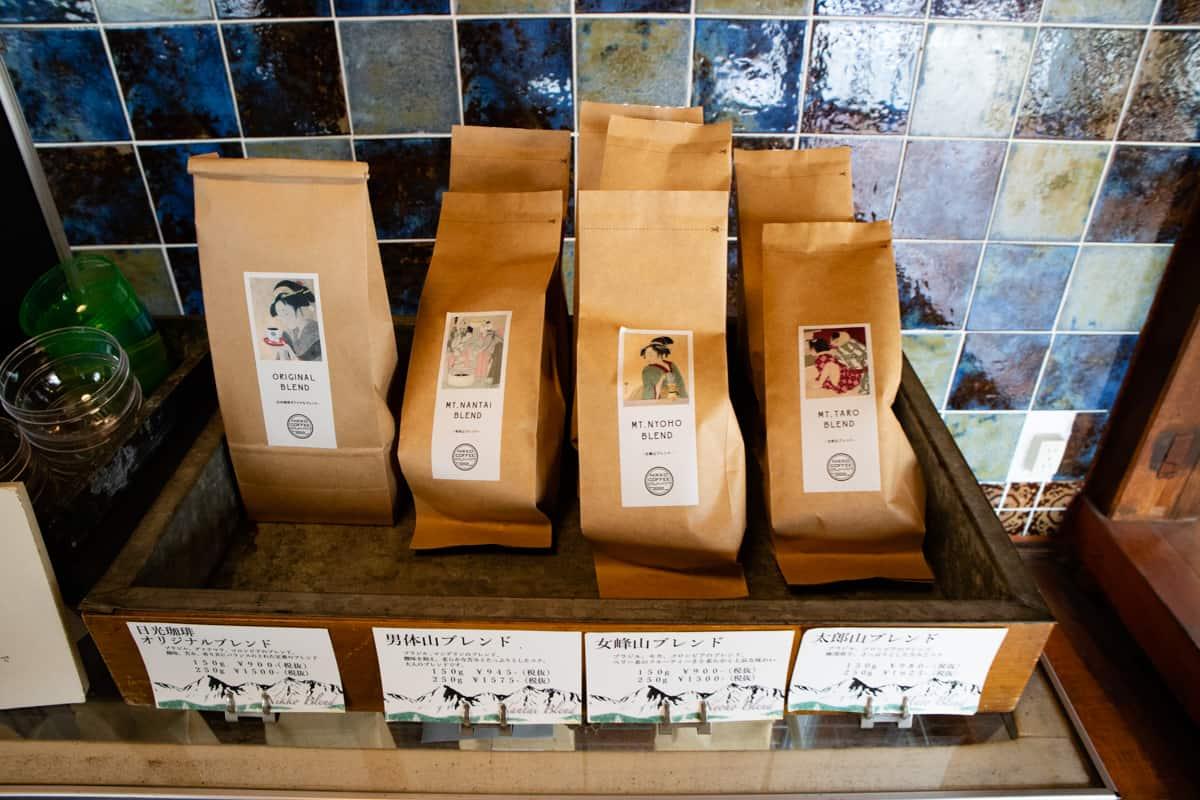 日光珈琲御用邸通店のコーヒー豆