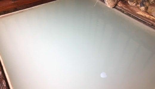【群馬】硫黄濃度は日本一!万座温泉「豊国館」で湯治してきた