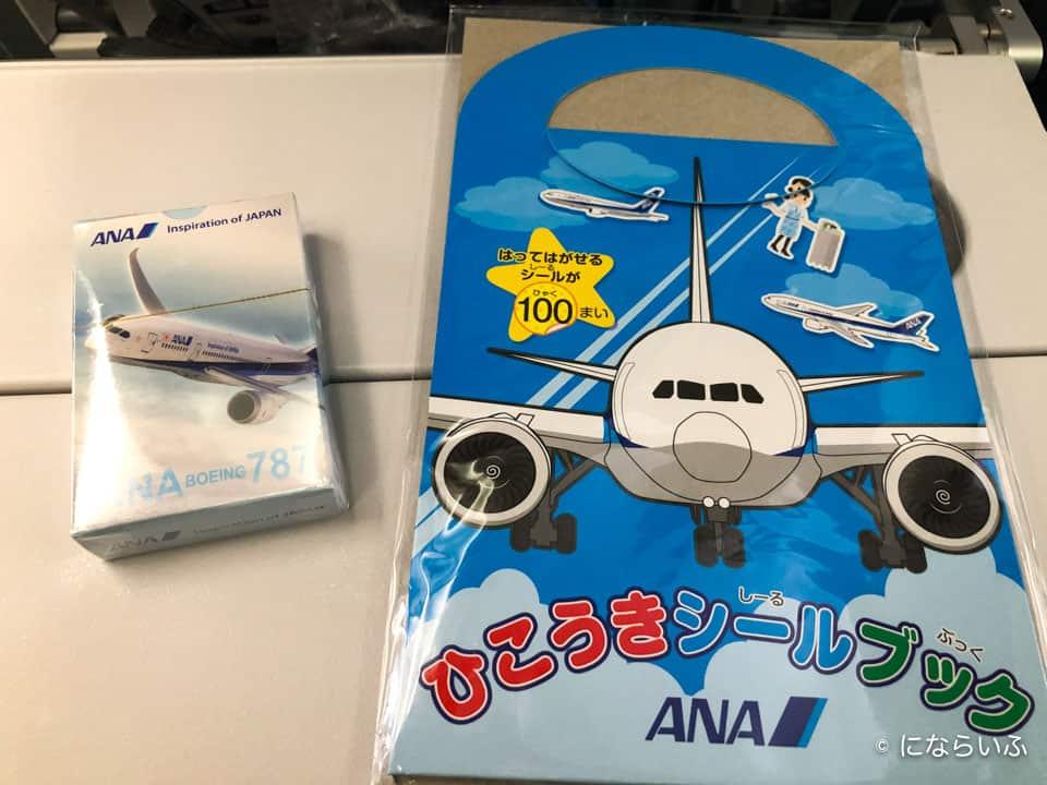 ANAA380型機おもちゃ(トランプ・シール)