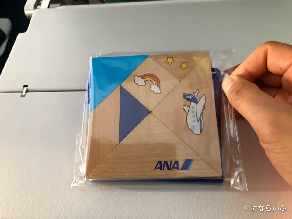 ANAA380型機おもちゃのつみき