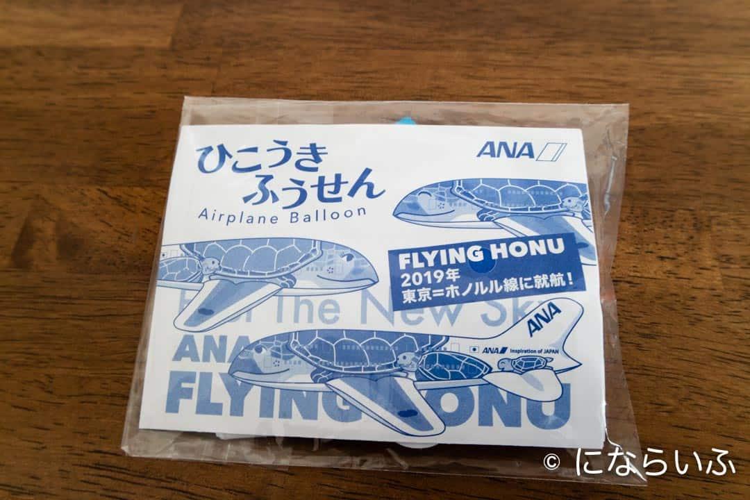 ANAA380型機おもちゃの風船