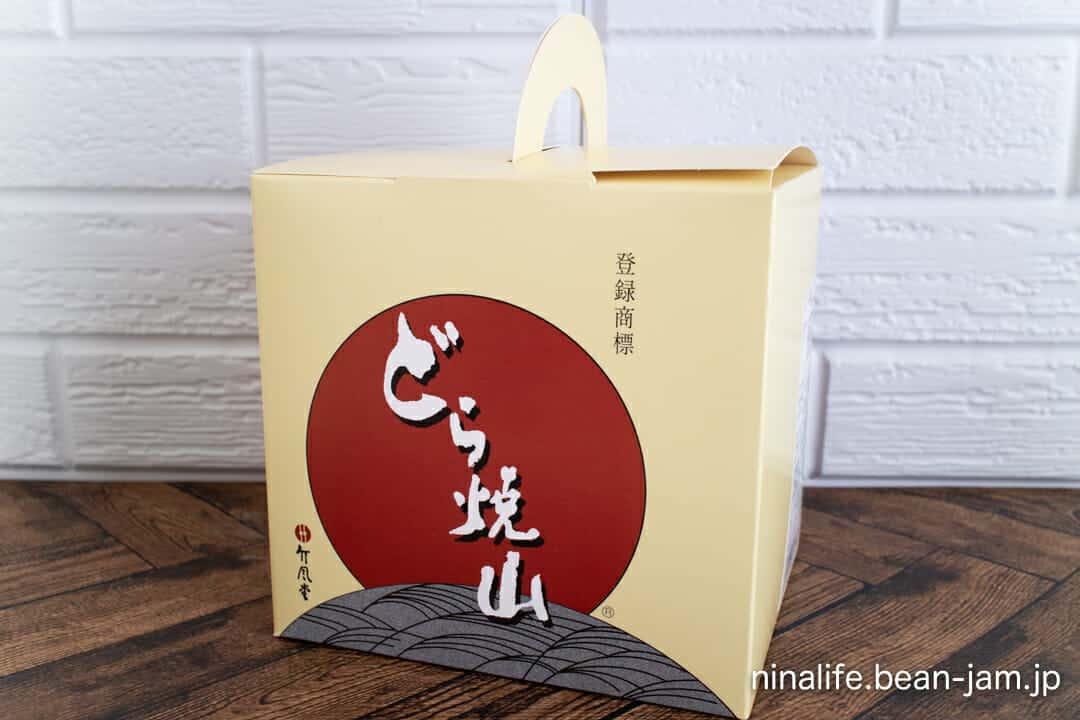竹風堂・どら焼山の箱