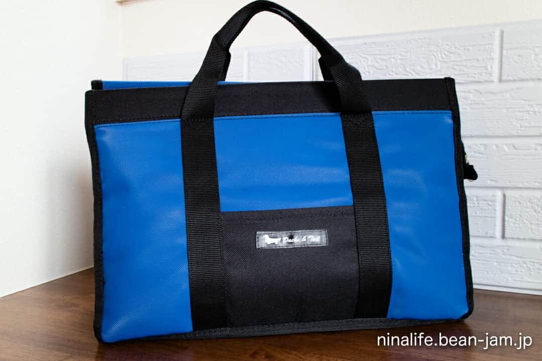 書き初めセットのバッグ