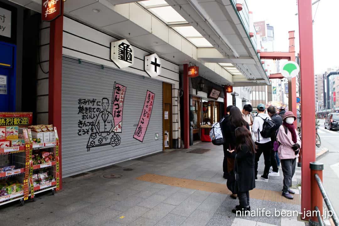 浅草・亀十の店頭で並ぶ人