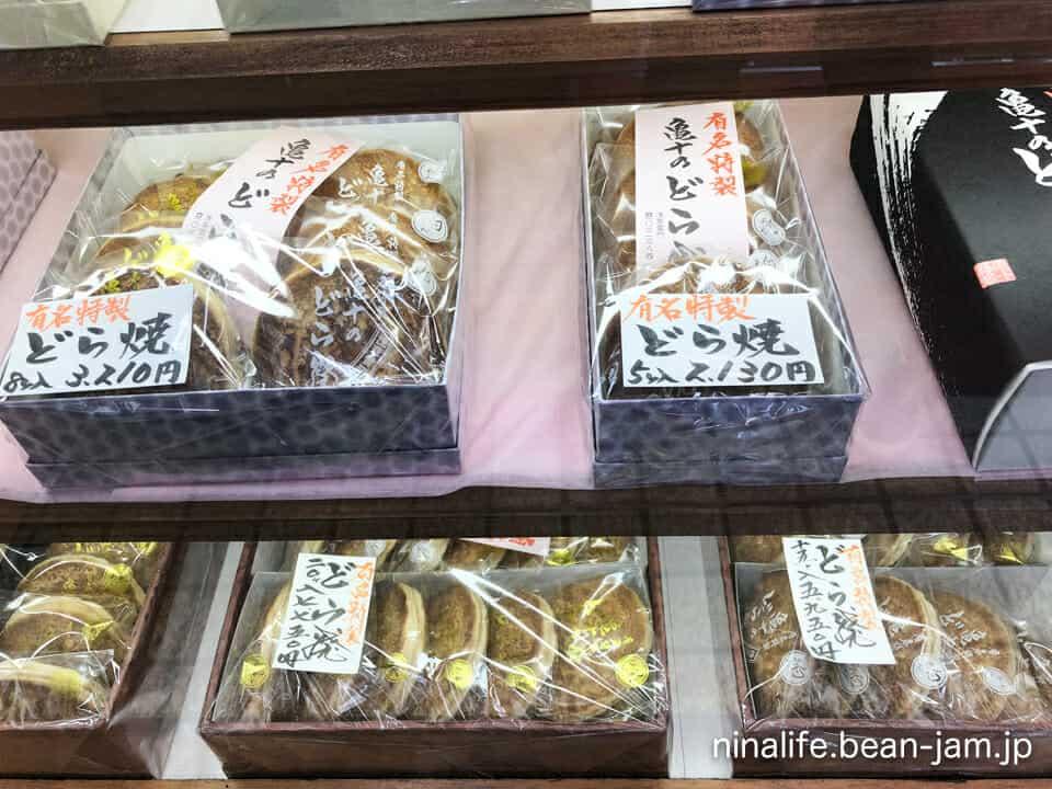浅草・亀十の店内(どら焼箱)