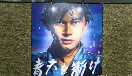 渋沢栄一『青天を衝け』深谷大河ドラマ館を取材・執筆しました
